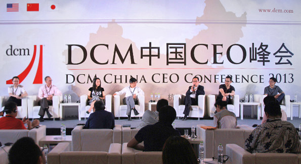DCM at a conference
